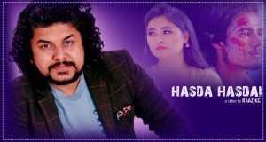 Hasda Hasdai