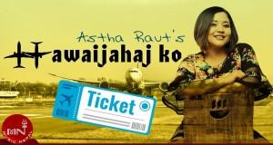 Hawaijahajko Ticket Music Video