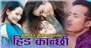 Hida Kanchhi
