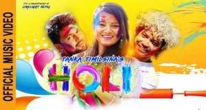 Holi Song