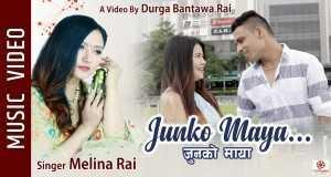 Junko Maya