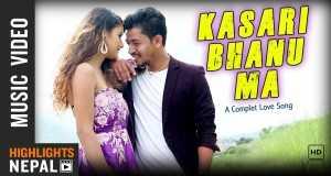 Kasari Bhanu Ma