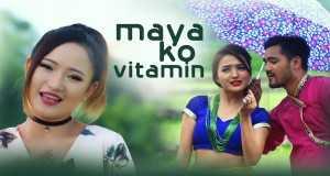 Maya Ko Vitamin