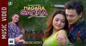 Nagara Shanka