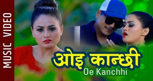 Oe Kanchhi