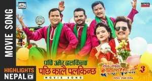 Pachhi Umer Dhalkinchha