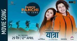 Panch Panchhi