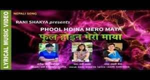 Phool Hoina Mero Maya