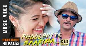 Phoolbutte Saarima