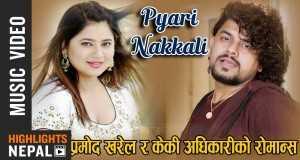 Pyari Nakkli