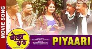 Radha Piyaari