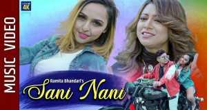 Sani Nani