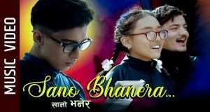 Sano Bhanera