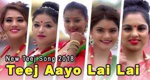 Teej Aayo Lai Lai
