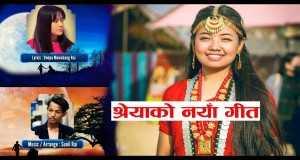 Timi Sangai L Deepa