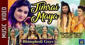 Timrai Maya