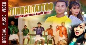 Timrai Tatto Khopera
