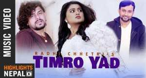 Timro Yad