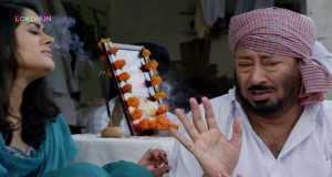 Tohdi Bhen Di
