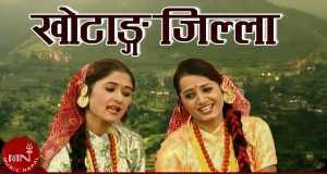 Tulasi Parajuli & Lochan Bhattarai