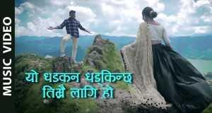 Yo Dhandkan Dhadkinchha