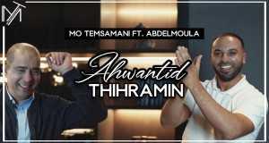 Ahwantid Thihramin