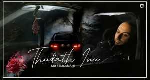 Thudath Inu