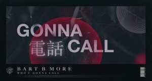 Who U Gonna Call