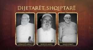 Dijetarët Shqiptarë