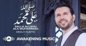Salla Allahu 'Ala Muhammad