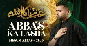 Abbas Ka Lasha