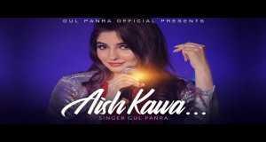 Aish Kawa