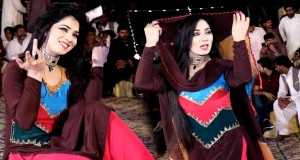 Akhian Junab Diyan