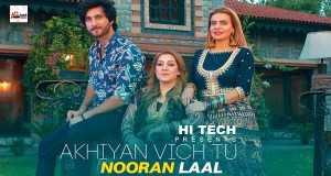 Akhiyan Vich Tu