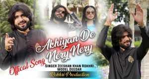 #akhiyan