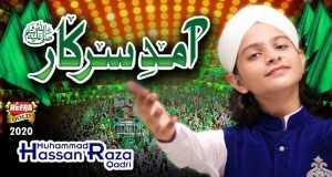 Amad E Sarkar