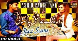 Ashiq Pakistani
