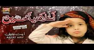 Assalam Ya Hussain