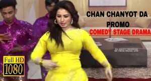 Chan Chanyot Da