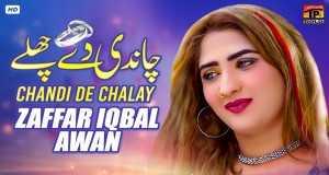 Chandi De Chalay Music Video