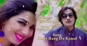 Chity Rang Da Kamal