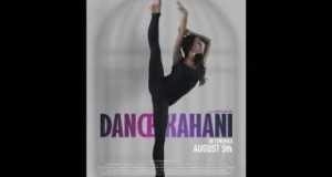 Cover Me (Dance Kahani)