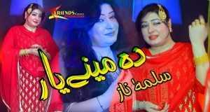 Da Meeny Yar Me Da Dubai Khaar Ke Osegi