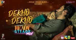 Dekho Dekho