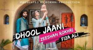 #dhol_Jaani Dhool Jaani