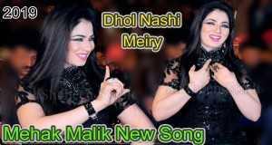 Dhol Nashi