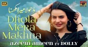 Dhola Mera Makhna