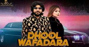Dhool Wafadara