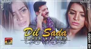 Dil Sada