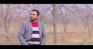 Ey Habib-E-Khuda